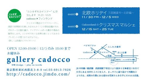 20121222-142359.jpg